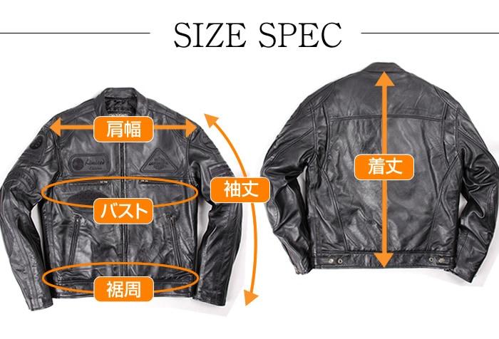 サイズスペックは「肩幅」「バスト」「裾周り」「袖丈」「着丈」を表示します DEGNER「シープレザージャケット/13WJ-1C」