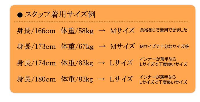 スタッフ着用サイズ例をご覧下さい DEGNER「シープレザージャケット/13WJ-1C」