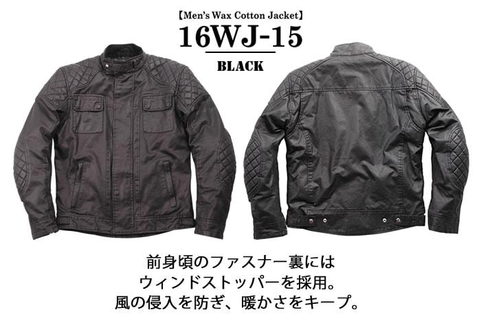 ワックス コットン ブラック ジャケット 秋 冬 男 16WJ-15 デグナー DEGNER