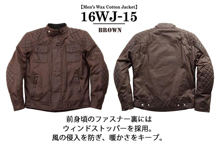 ワックス コットン ブラウン ジャケット 秋 冬 男 16WJ-15 デグナー DEGNER