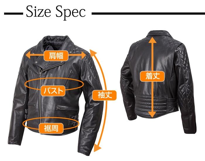 サイズスペックは「バスト」「肩幅」「裾周り」「袖丈」「着丈」の数値になります DEGNER 17WJ-2 ヴィンテージレザージャケット