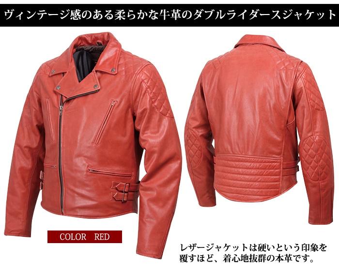 ヴィンテージ感のある柔らかな牛革のシンプルなダブルライダースジャケット DEGNER 17WJ-2 ヴィンテージレザージャケット