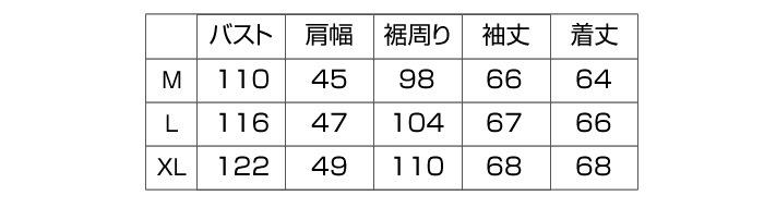 サイズスペックの数値はコチラのとおりです DEGNER 17WJ-2 ヴィンテージレザージャケット