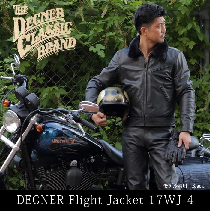 レザー、本革のライダースジャケット。バイクウェアはDEGNER フライトジャケット 17WJ-4