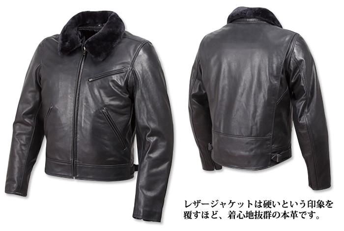 レザージャケットは硬いという印象を覆すほど、着心地抜群の本革です バイクウェアはDEGNER フライトジャケット 17WJ-4