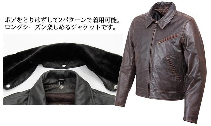 ボアをとりはずして2パターンで着用可能。ロングシーズン楽しめるジャケットです バイクウェアはDEGNER フライトジャケット 17WJ-4