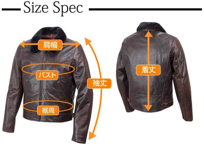 サイズスペックは肩幅、バスト、裾周り、袖丈、着丈でご覧頂けます バイクウェアはDEGNER フライトジャケット 17WJ-4