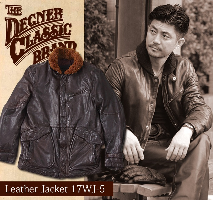 DEGNER 17wj-5 レザージャケット N-1 デッキ シープレザー 渋いデザインが人気