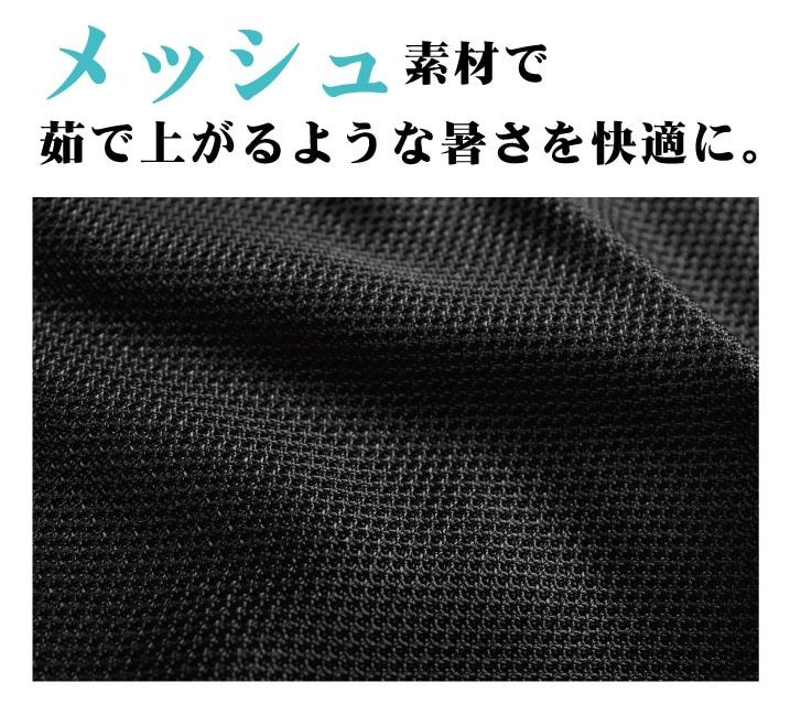 メッシュ ジャケット 春 夏 男 18SJ-1 デグナー DEGNER