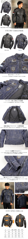 レザー 本革 羊革 シープ シングル ライダース ジャケット 秋 冬 男 19WJ-13 ワックス デグナー