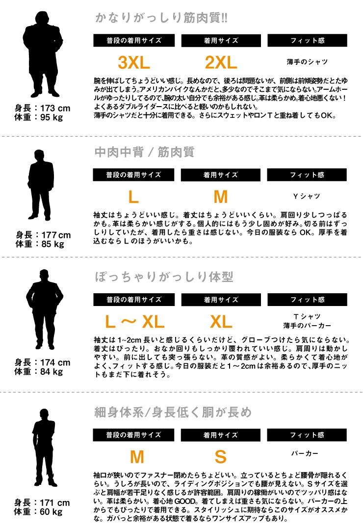 レザー 本革 牛革 カウ シングル ライダース ジャケット 秋 冬 男 19WJ-15  デグナー