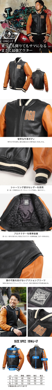 デグナー メンズ レザー ジャケット M L XL 牛革 19WJ-17 カジュアル