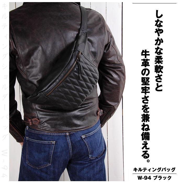 W-94 キルティング レザー バッグ ショルダー ブラック BK ボディ 牛革 鞄