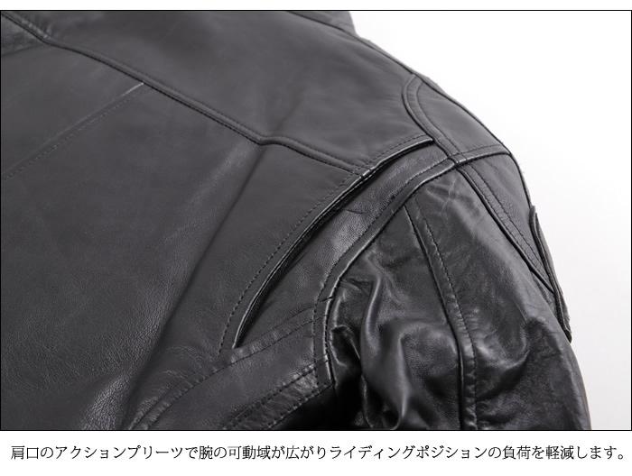 ブラック シープ レザー ジャケット DEGNER レディースシープレザージャケット DG13WJ-1C