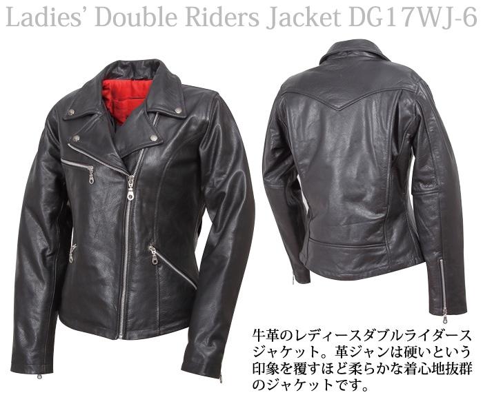 牛革のレディースライダースジャケット。柔らかく着心地抜群の1着です DG17WJ-6 DEGNER