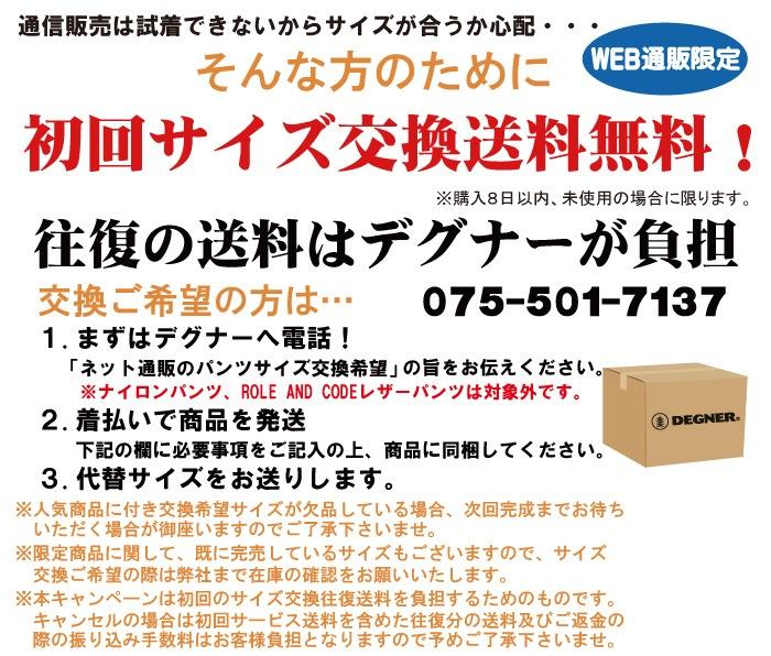レザー 本革 牛革 ライダース ツーリングバイカ— バイク パンツ 秋 冬 男 DP-25 デグナー DEGNER