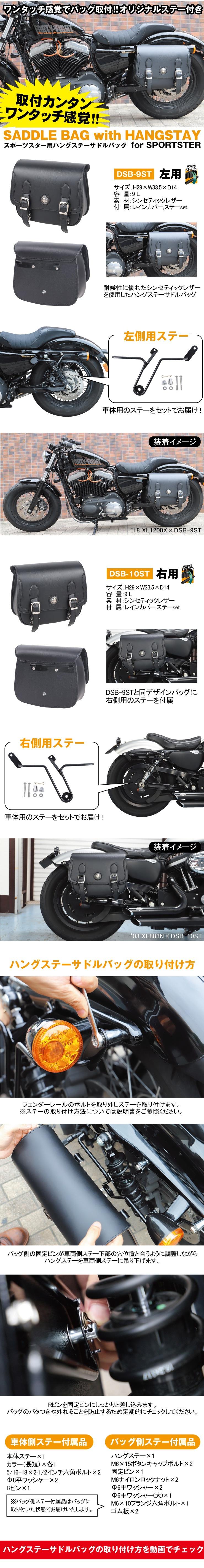 バイク サドルバッグ 本革 ハーレー ツーリング サイドバッグ