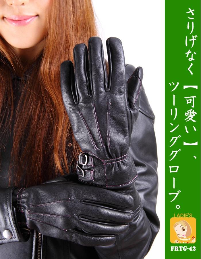 Frau レディース レザー バイク ツーリング 本革 山羊革 手袋 グローブ FRTG-42 春夏 ハート