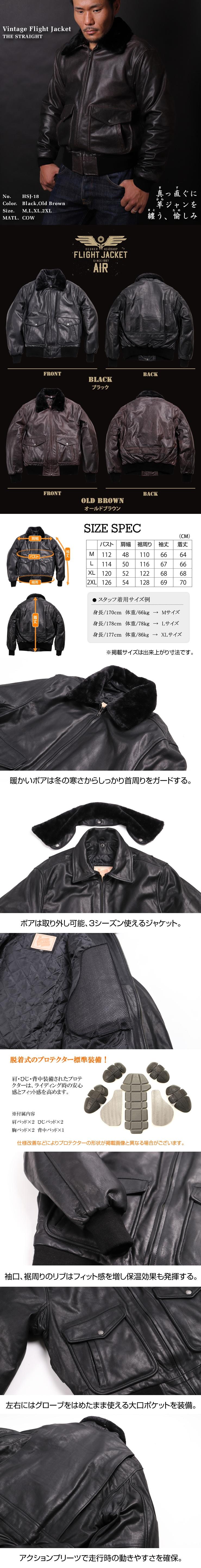 レザー 本革 牛革 ボア フライト ヴィンテージ ブラック オールドブラウン バイカ— ジャケット 秋 冬 男 HSJ-18 デグナー
