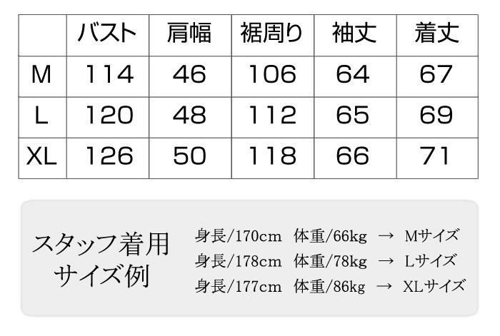 ワックス コットン ジャケット 秋 冬 メンズ RACJ-37 デグナー DEGNER