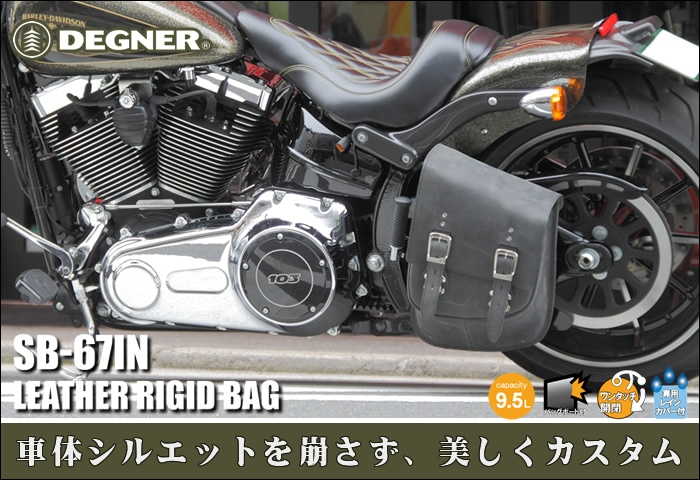 レザー リジッド ソフテイル バッグ ワンタッチ 金具 ボード 斜め ポケット