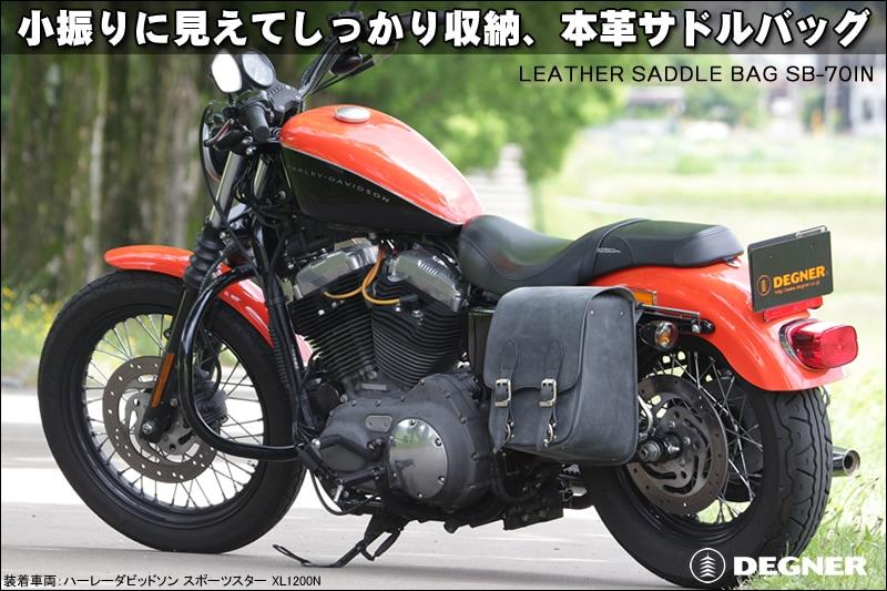 レザー 本革 リジッド サドルバッグ サイドバッグ バイク バッグ ワンタッチ 金具 ボード