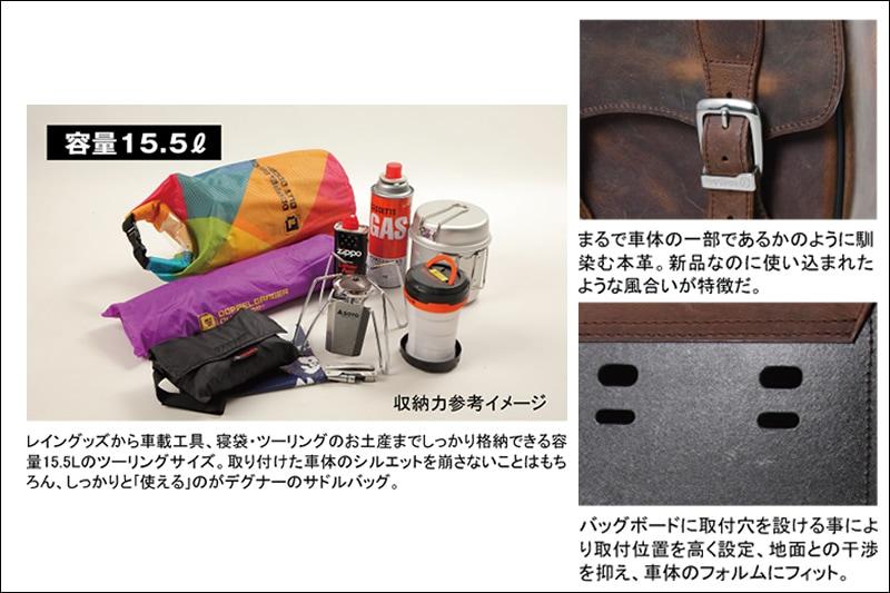 レザー 本革 サドルバッグ サイドバッグ バイク バッグ ワンタッチ 金具 ボード ツーリング