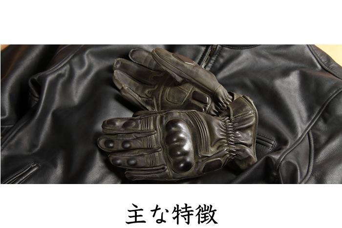 レザー 本革 牛革 カウ COW シンプル グローブ 春 夏 秋 プロテクター TG-50 ワックス オールド フィニッシュ デグナー DEGNER