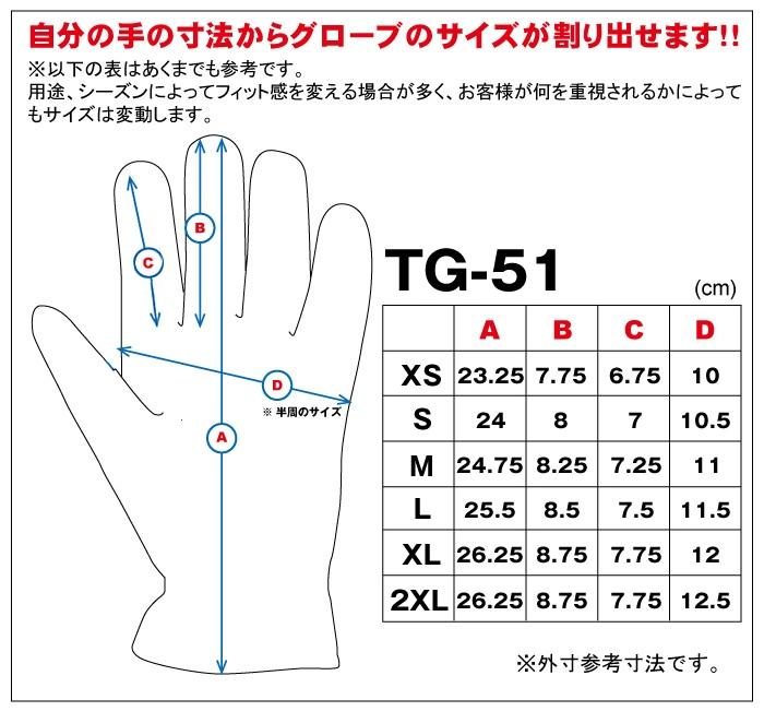 レザー 本革 シンプル グローブ 春 夏 秋 TG-51 デグナー DEGNER