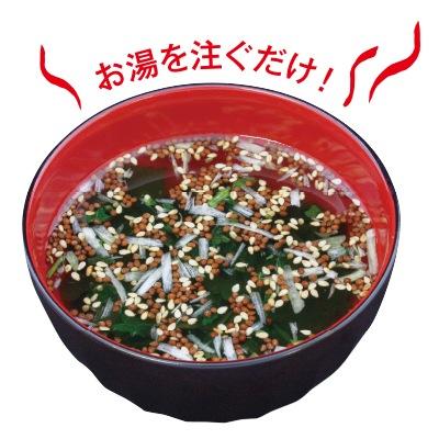 荏胡麻(えごま)スープ 1袋(8g×10パック)<おいしい宅配センター>