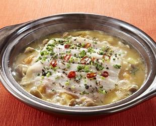 豚肉と季節野菜のはちみつ味噌蒸焼き