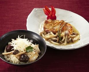 若鶏の茸あんかけと甘栗と茸の炊き込みご飯