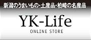 YK-LIFE