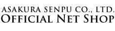 AsakuraーSenpu netshop logo