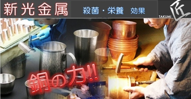 熱伝導が早く節約上手な調理器具