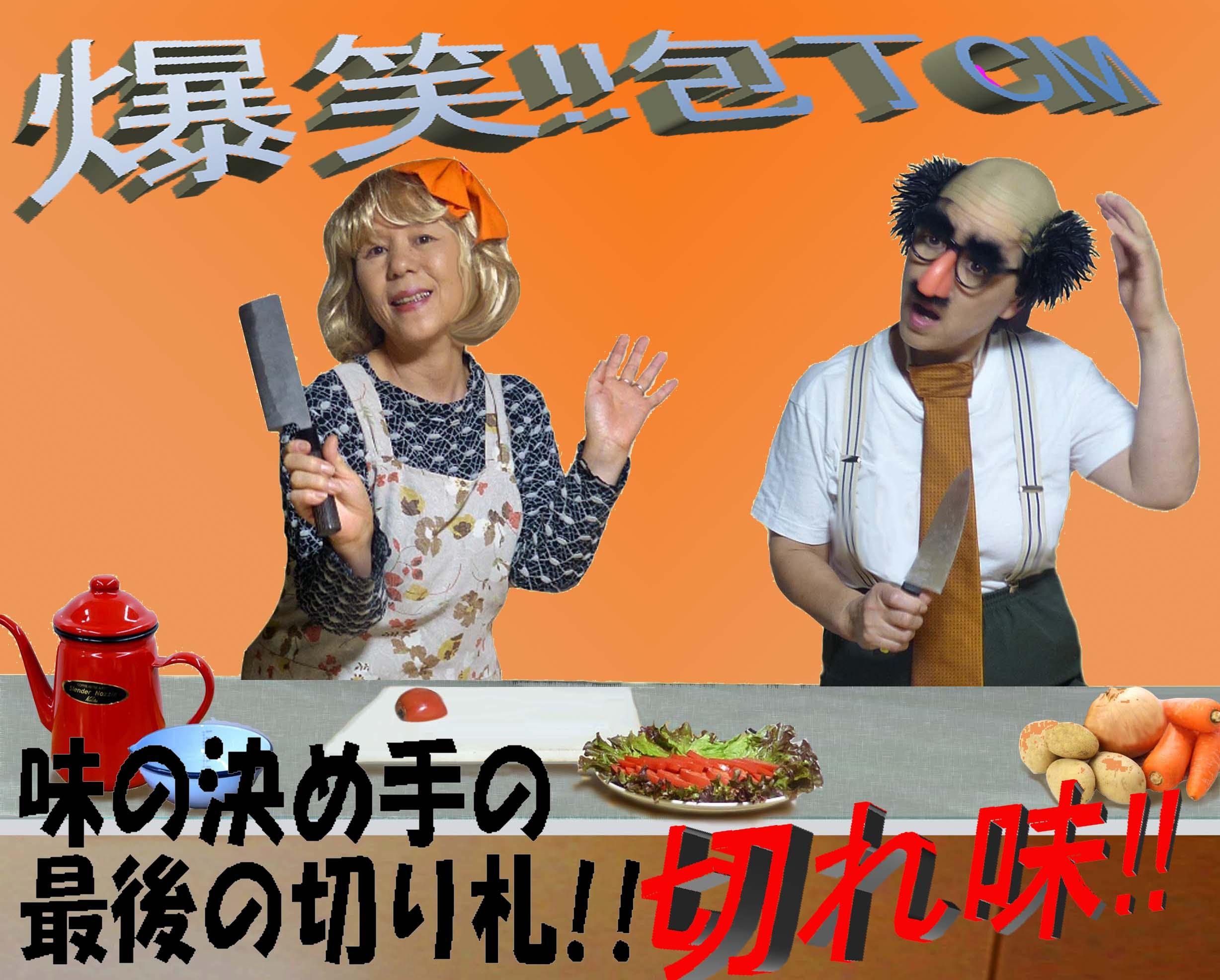 100円セールheight=
