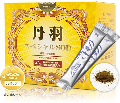 丹羽スペシャルSOD