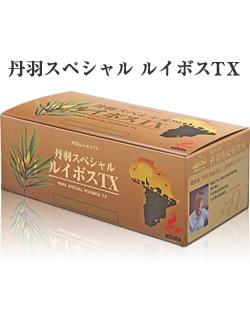 丹羽スペシャル ルイボスTX