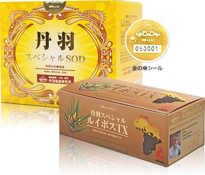 丹羽スペシャルSOD + 丹羽スペシャル ルイボスTX