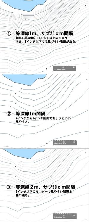 野尻湖釣具店オリジナルポイントマップ