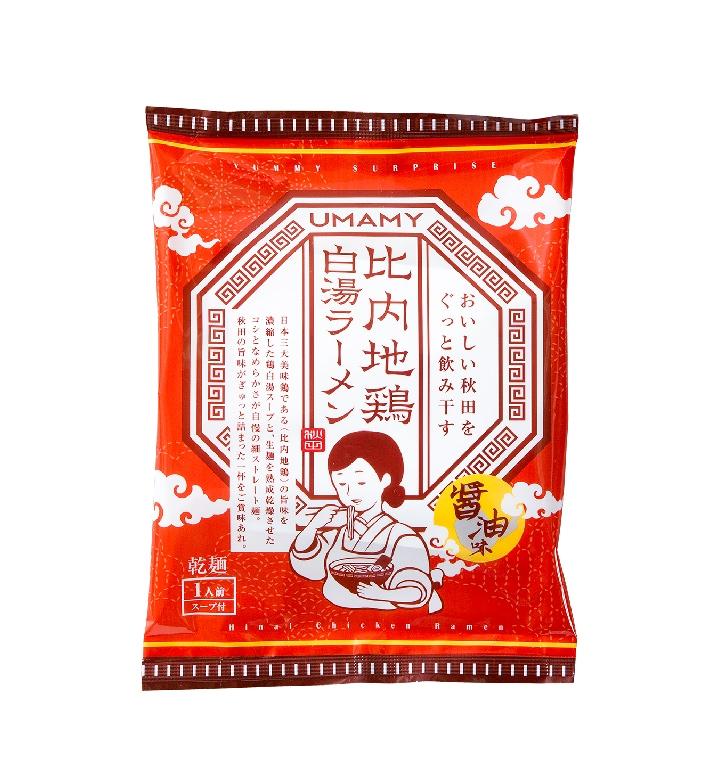 UMAMYラーメン醤油味