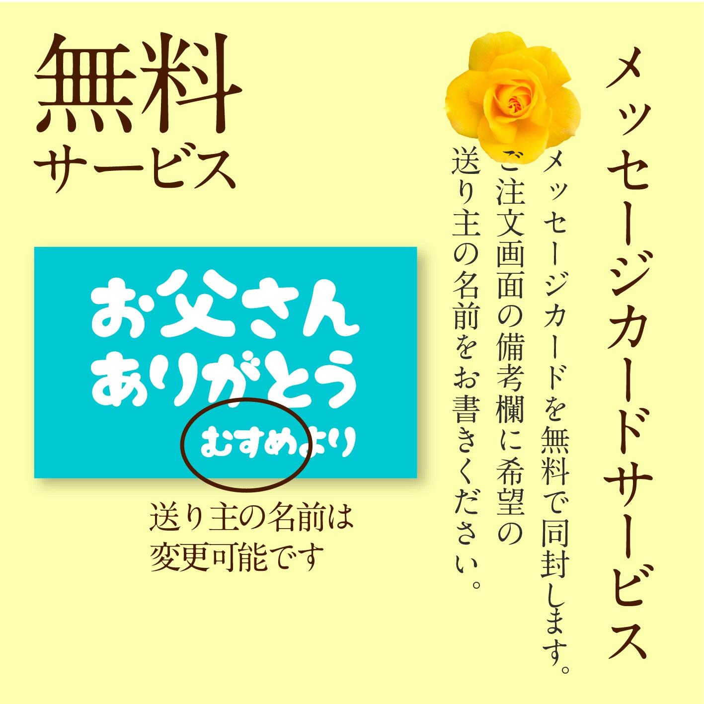 メッセージカード作成サービス