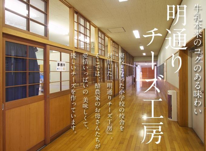 お菓子の泉栄堂