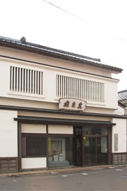 東北で最も古い蔵・飛良泉本舗の歴史