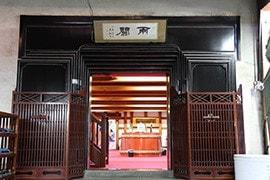 両関酒造 歴史