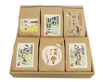 【27年度新米】秋田米3合食べ比べセット(6袋)