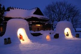雪と米と麹屋