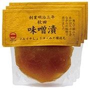 糸かぼちゃの味噌漬け3袋セット マルイチしょうゆ・みそ醸造元