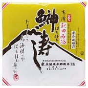鰰寿司 切り寿司 500g 三浦米太郎商店