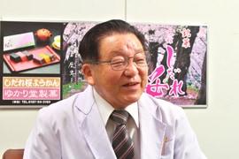 ゆかり堂製菓 代表取締役 小野寺 文雄氏